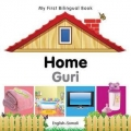 My First Bilingual Book- HOME