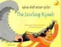 Swirling Hijaab (The): Na'imh Bint Roberts