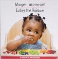 Eating a Rainbow