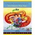 Li's Chinese New Year: Fang Wong
