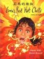 Lima's Red Hot Chilli : David Mills
